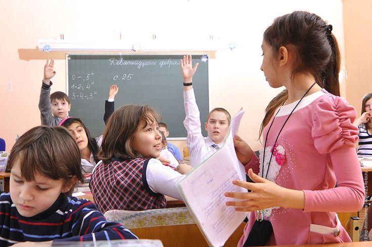 Работа на уроке в школе, обучение детей в школе