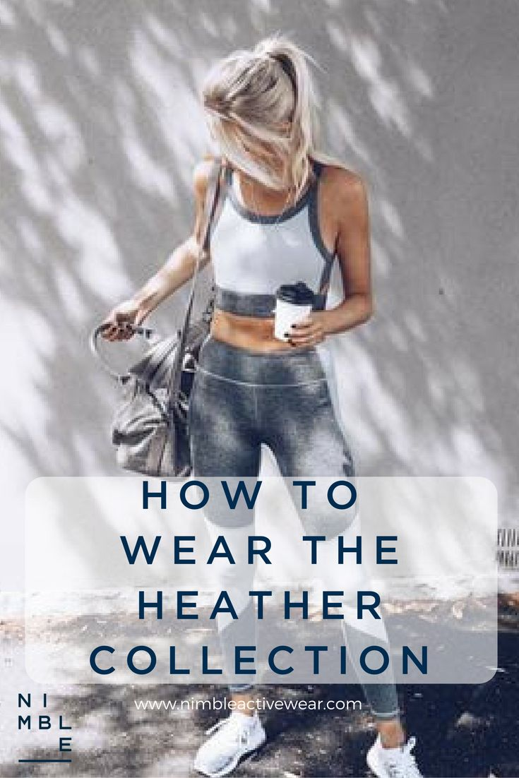 How to wear the Heather Collection - Our latest Heather Collection is equal parts comfy and chic.