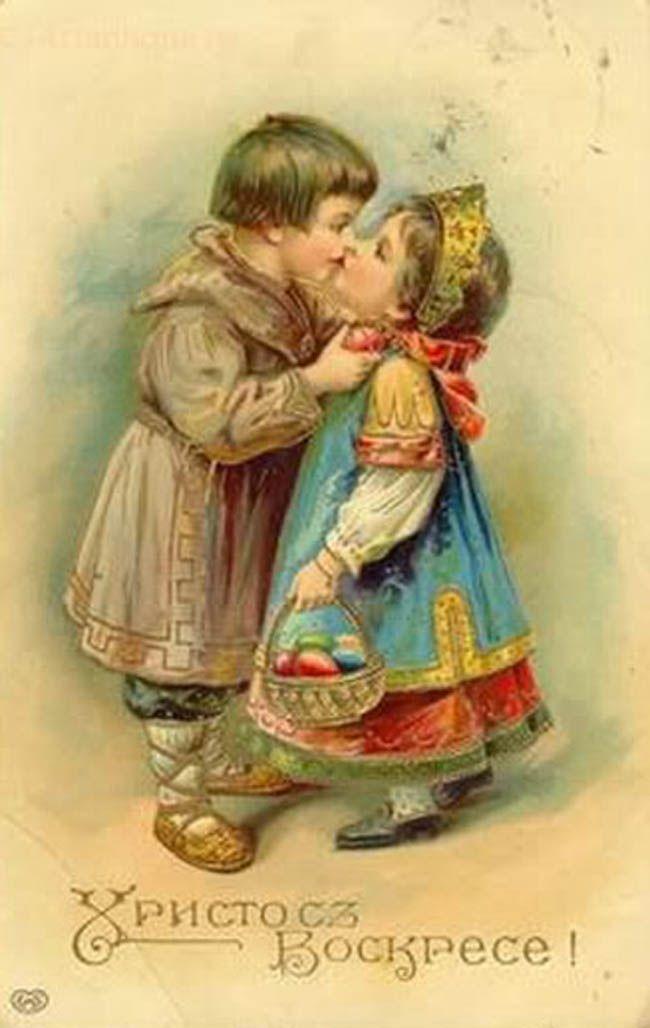 Русские пасхальные открытки, про любовь надписями