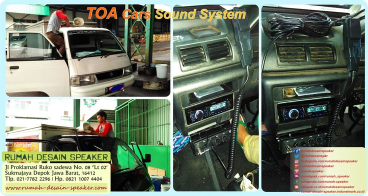 Installing Cars Sound System with TOA Amplifier ZA-250S and Horn Speaker ZH-625S 25W RUMAH DESAIN SPEAKER Installation Public Address System/Information system, Paging System/Car Call, Conference System and Evacuation/Emergency System Address: Jl Proklamasi Ruko Sadewa No. 08 Sukmajaya Depok, Kode Pos 16412 Telp. 021 7782 2296, Ph. 0821 1007 4404 www.rumah-desain-speaker.com #TOA #TOAIndonesia #TOASoundSystem #TOAPublicAddressSystem #TOAPagingSystem #TOAConferenceSystem #GLenzCCTV…