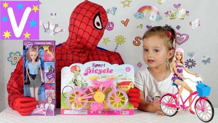 Понравится ли Барби новый ВЕЛОСИПЕД? Сюрприз для куклы БАРБИ от Валерии ...