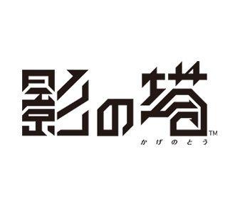 402_kagetou