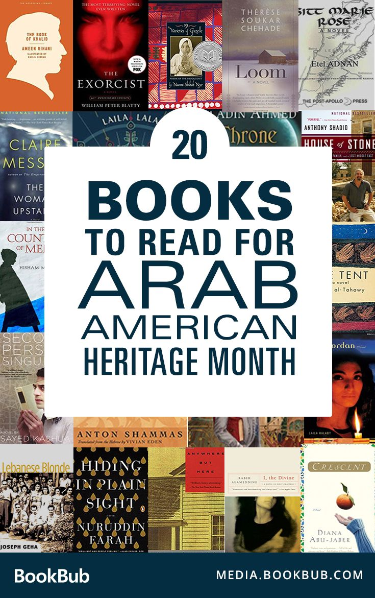 20 powerful books to read for Arab American Heritage Month. Including a horror classic, an epic fantasy novel, and a memoir from a Pulitzer-winning journalist.