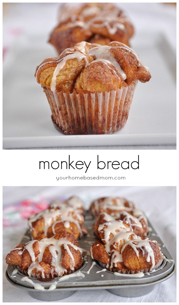 Individual Monkey Bread - These are perfect serving sizes! I just love them!