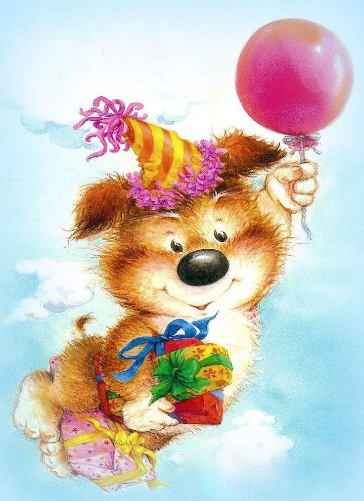 Картинки надписями, с днем рождения открытки животные