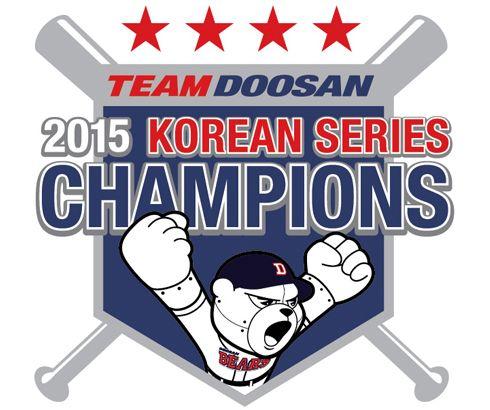 [두산] 두산 베어스 V4 우승 엠블럼.jpg : MLBPARK