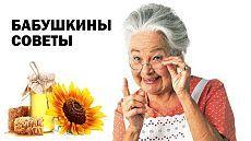 Nagymama bölcs tanácsot / Epoch Handmade