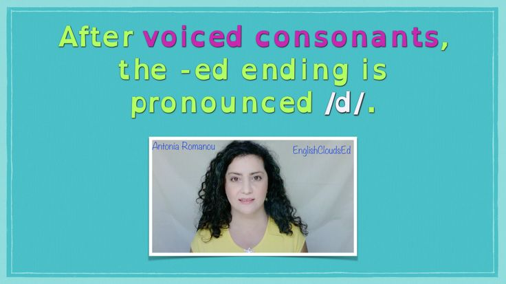 How do we pronounce the -ed ending of regular verbs? Well, it depends. Find out the answer in my new YouTube video! Coming soon! :))