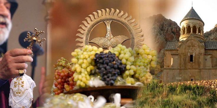 Виноград Армении