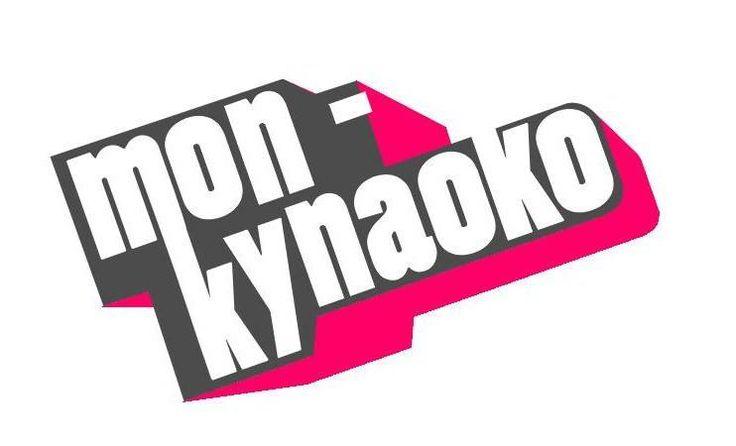 Monkynaoko to marka Moniki Jaworskiej,  która reprezentuje grupę krakowskich projektantów ubrań o charakterystycznym designie.  http://jaworska.com.pl/