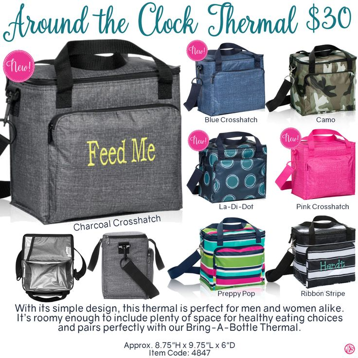 Around the Clock Thermal by Thirty-One. Fall/Winter 2016. Click to order. Join my VIP Facebook Page at https://www.facebook.com/groups/1603655576518592/