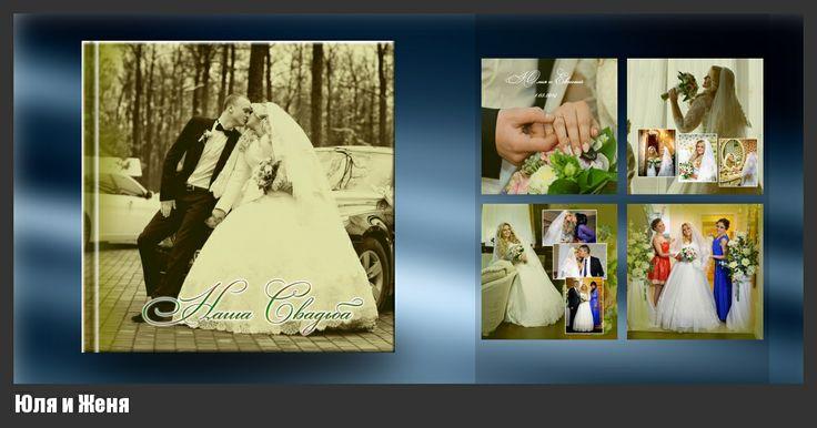 http://www.imiti.ru/plaza/booklet/?prj=2000c3ef7140c3f7265c6a972053c41d