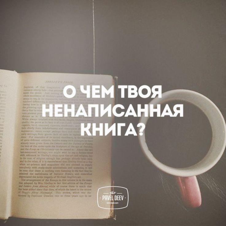 #книги