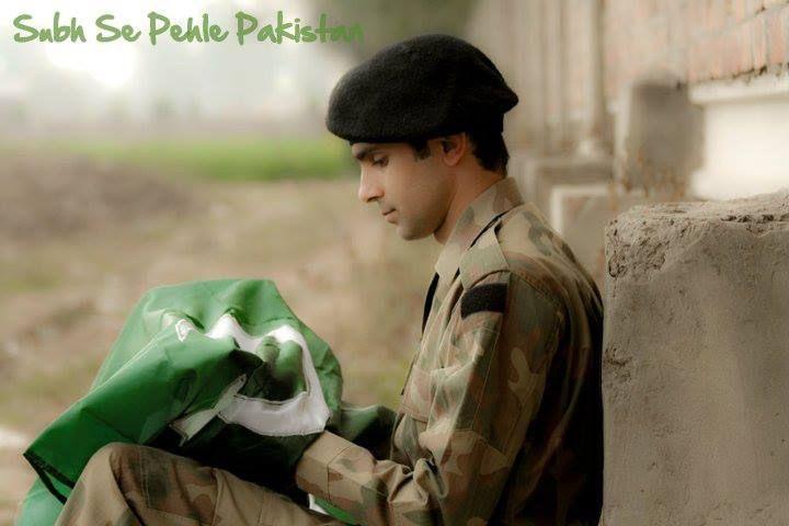 pak Army!!!