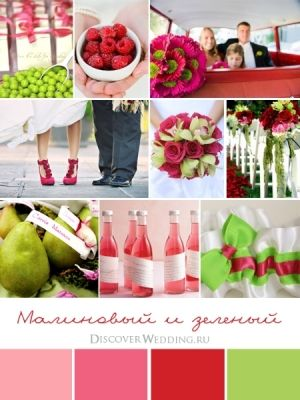Red and Lime Green Wedding Inspiration Board