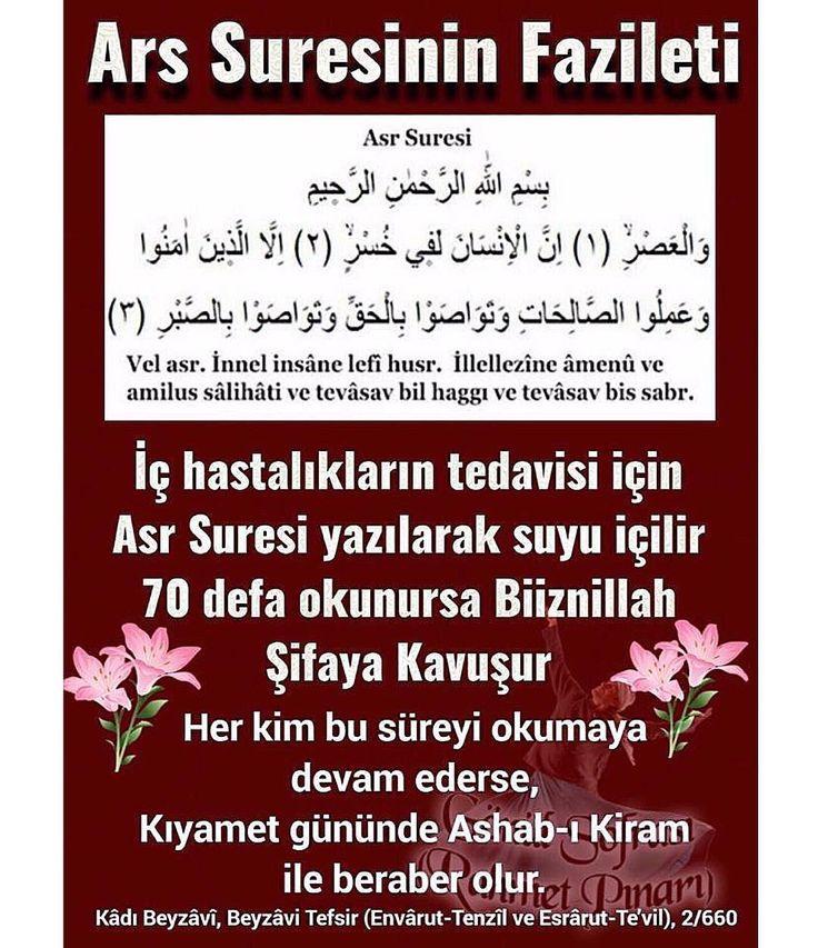 """222 Beğenme, 3 Yorum - Instagram'da Huzur, Sağlık, Bilgi, Video ® (@sifagunlugu): """"ALLAH (C.C.) ♥️ Allahümme salli ala seyyidina Muhammedin ve ala ali seyyidina Muhammed ♥️…"""""""