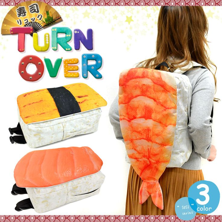 gretsch | Rakuten Global Market: Luc TURN OVER turn over Luc ladies adult backpack mens Luc sushi sushi Luc school commute B-6318 kids fashion cute cute salmon shrimp egg surprise! excursion trip for emergency bag