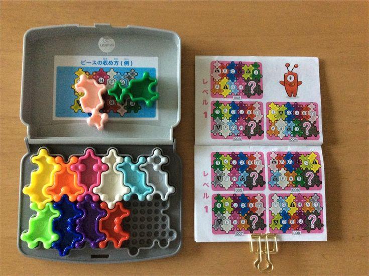 組み合わせ方は100種類以上!コンパクトで携帯にも便利なパズルゲーム【ロンポス】で幼児から大人まで頭の体操