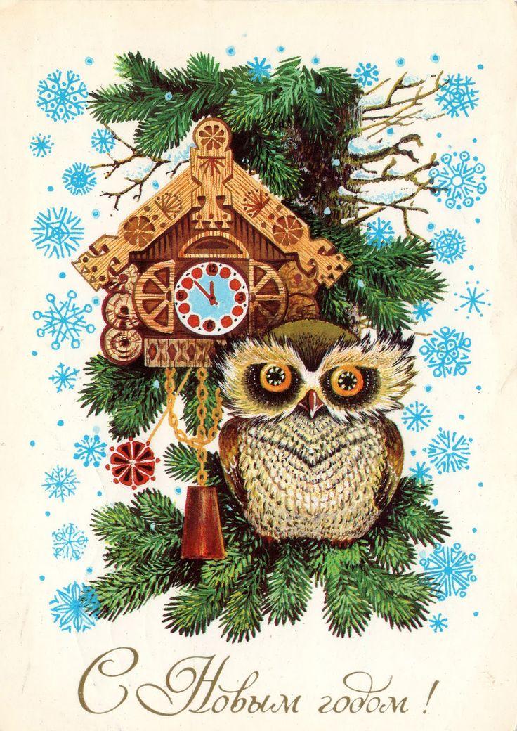 открытки с новым годом 1980 с птицами