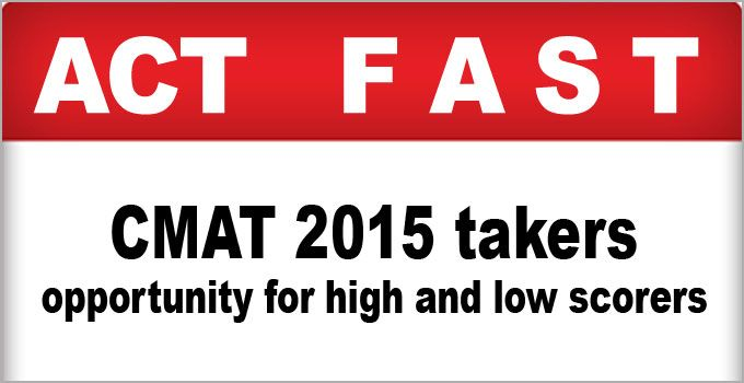 """CMAT 2015 takers with high or low scores still have good opportunity to apply and secure admission in good B schools across the country"""