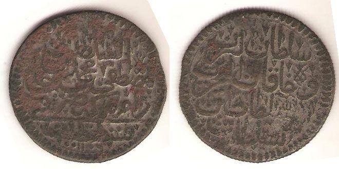 I.Mustafa 1106AH 40 Qurush mint Costantiniye  From Slobodan Sreckovic collection