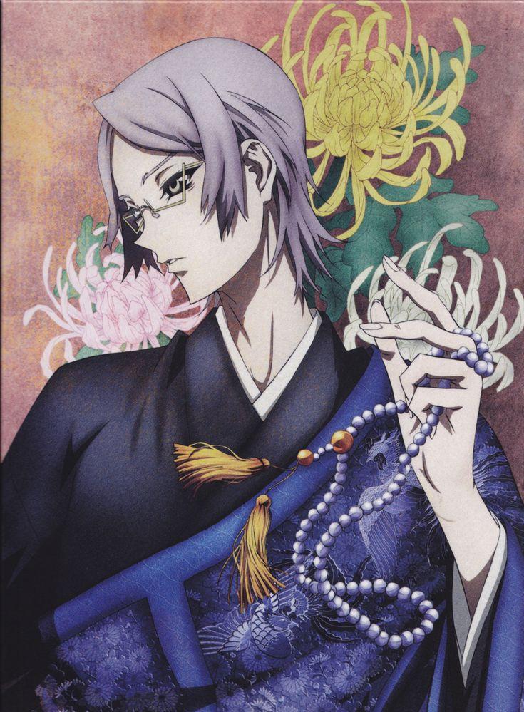 Shiki Seishin Muroi Anime, Shiki, Anime images