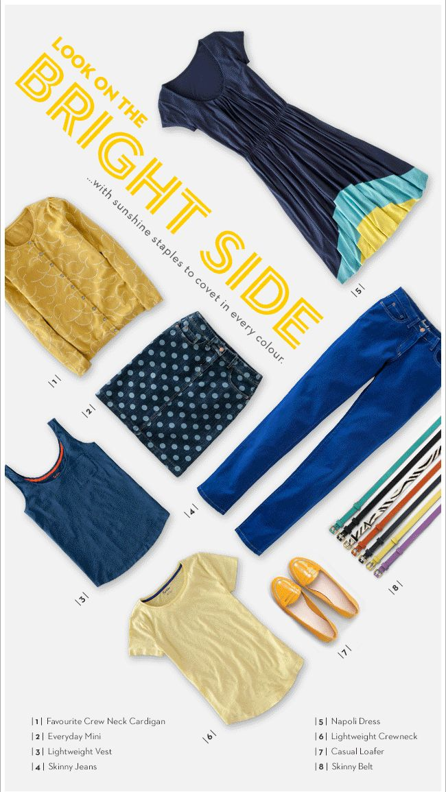 Boden Rotating Colours - Email Design