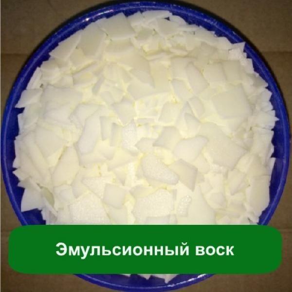 Эмульсионный воск, 50 грамм