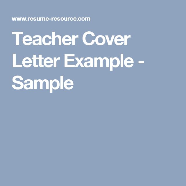 Teacher Cover Letter Example  Sample Teacher Cover Letter