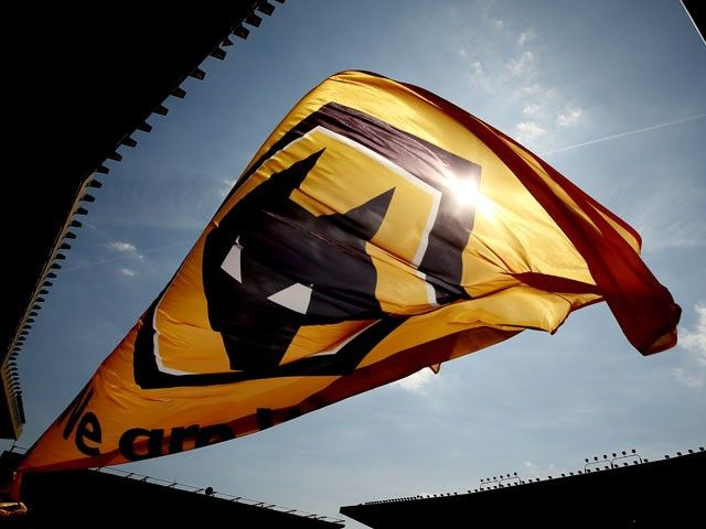 Chinese conglomerate behind Wolverhampton Wanderers takeover? #WolverhamptonWanderers #Football