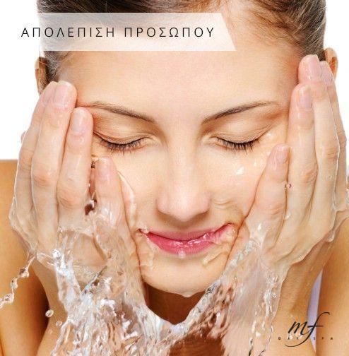 Δείτε τις επιλογές σας για μια υπέροχη απολέπιση προσώπου! Ανανεωθείτε σήμερα! #peeling #face #facial #spa #Athens #mfdayspa
