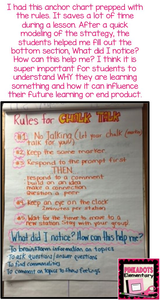 Pinkadots Elementary : Making Thinking Visible & Freebie