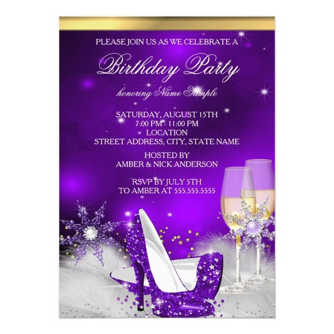 Purple High Heel Shoes Silver Gold Champagne Party Invitation 30th