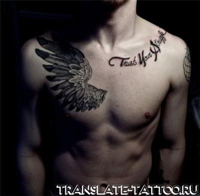 татуировки креста с короной фото, рисунки