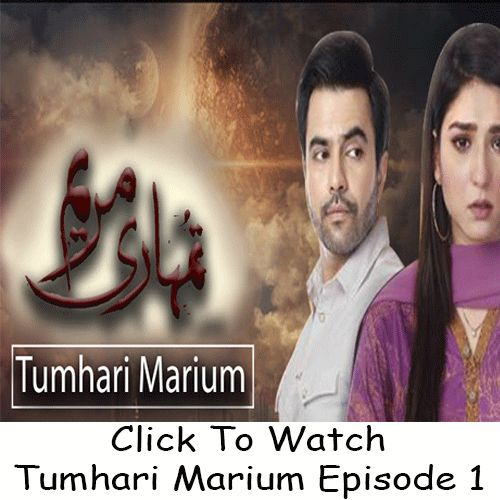 Watch Hum TV Drama Tumhari Marium Episode 1 in HD Quality. Watch all latest Episodes of Drama Tumhari Marium and all other Hum TV Dramas.