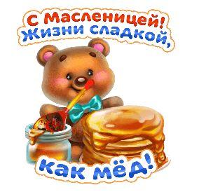GIF, Анимированные подарки, одноклассники.ru . GIF создаю ...