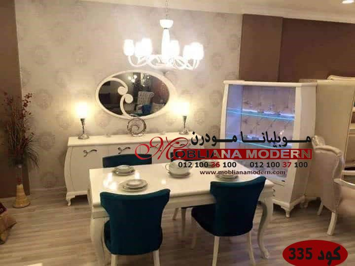 سفرة موبليانا مودرن Luxury Dining Room Luxury Dining Home Decor Decals