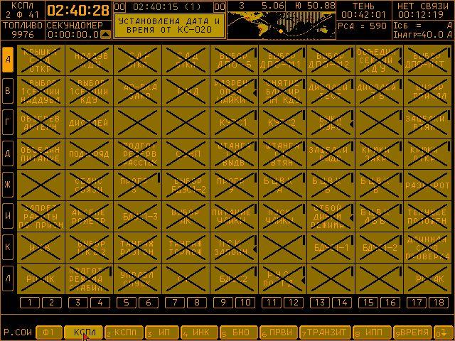 DpYiyCO.png (640×480)