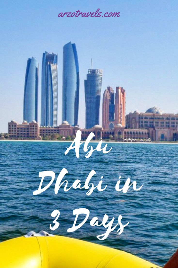 Things to do in Abu Dhabi, Emirates.