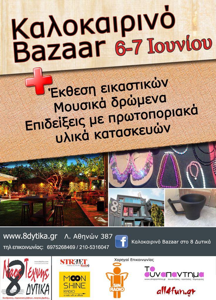 Καλοκαιρινό bazaar @ πολυχώρος «8 ΔΥΤΙΚΑ» (06 - 07/06/2015)