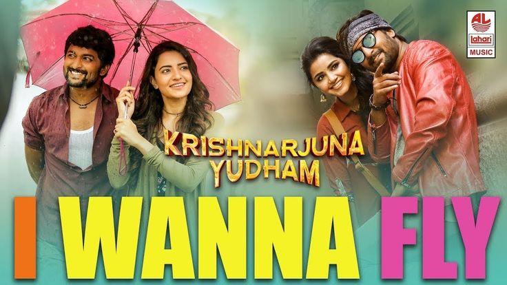 I Wanna Fly Full Song With Lyrics - Krishnarjuna Yuddham songs | Whatsapp Status Video | WVSB 2018