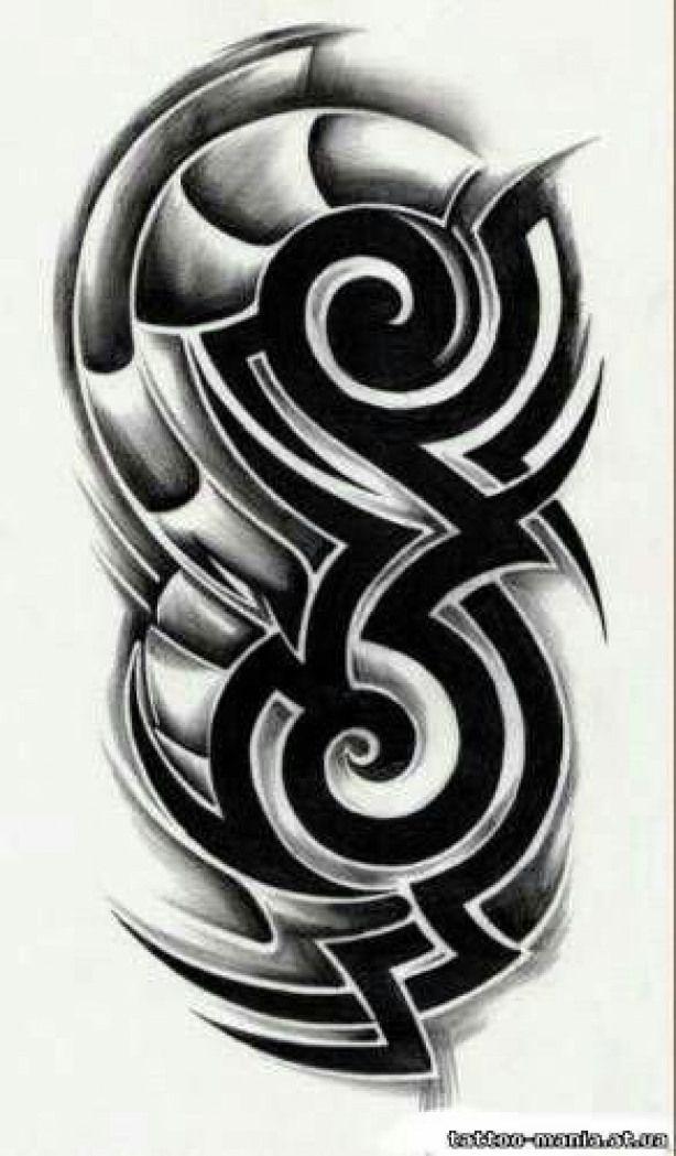 Tribal Tattoo Design Samoantattoos Dragonsleevetattoos Tribal Dragon Sleeve Tattoos Tribal Dragon Tattoos Tribal Shoulder Tattoos Tribal Tattoos