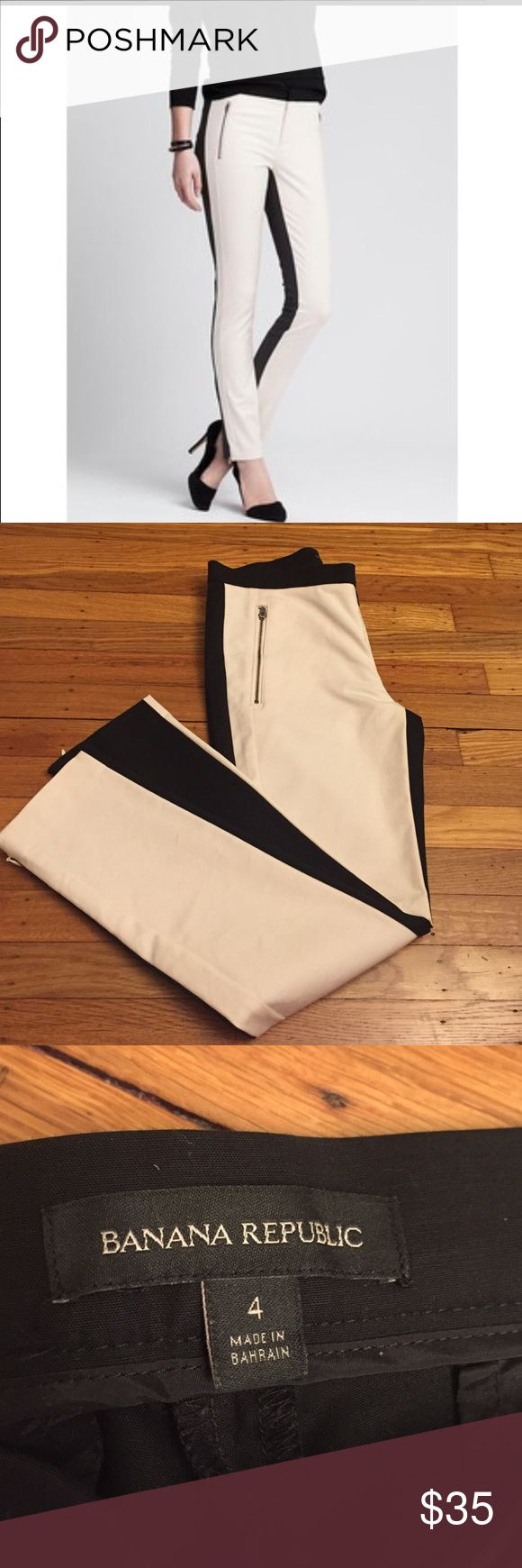 Banana Republic Woman's Skinny Ankle Zip Pants Sexy skinny pants, ankle zips, fit below waist, stretchy material, two zip pockets, purchased at regular Banana Republic store, maybe worn twice, perfect condition. Sold out online, make them yours!!! Banana Republic Pants Ankle & Cropped