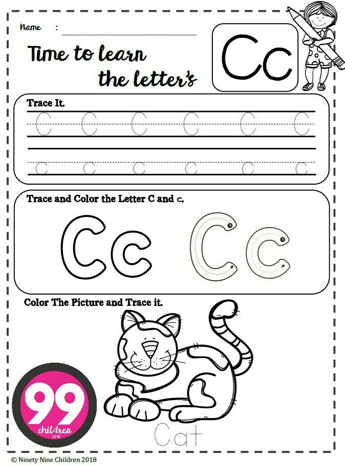 Free Alphabet Worksheets Trace And Color Letter Crafts