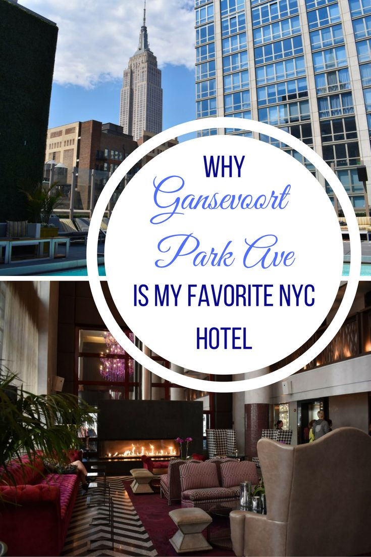 WHY THE GANSEVOORT PARK AVE IS MY FAVOURITE NEW YORK CITY HOTEL - Four years ago, I stayed at the Gansevoort Park Ave for the first time and loved it so much that last week I was back for my fifth visit. New York is full of luxury hotels, so why would I keep coming back to the same hotel when there are so many other great options? Simple – location and the amenities. By Vanessa Rivers for WeAreTravelGirls.com