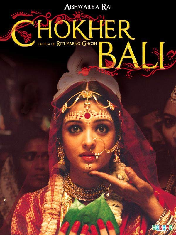 Aishwarya Rai played the demure Bengali widow in this adaptation of Rabindranath Tagore's novel by the same name!