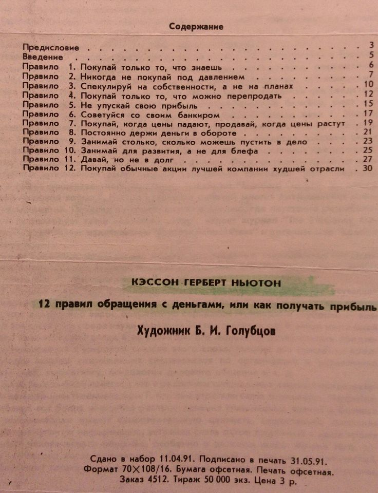 Изображения в сообщении от Ирины Поповой