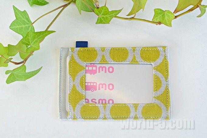 窓付きパスケースの作り方!布製で安くて簡単♪   ネットの知恵袋