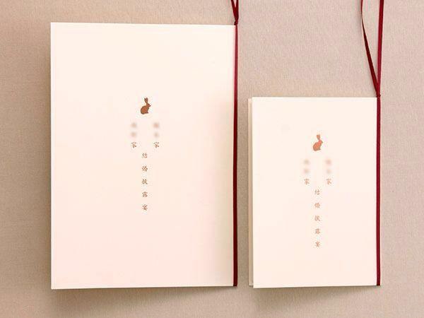 ウサギのモチーフ(お客様のデザイン)|結婚式招待状・席次表|ウイングド・ウィールオンラインストア