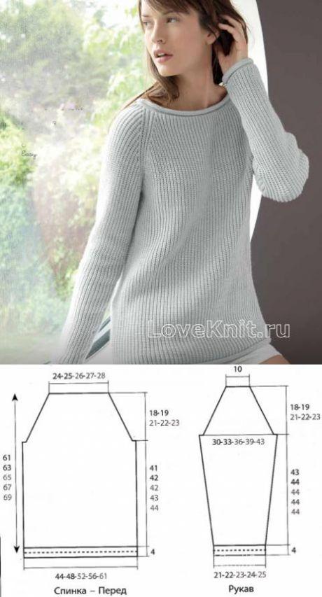Удлиненный серый пуловер с рукавом реглан схема спицами » Люблю Вязать